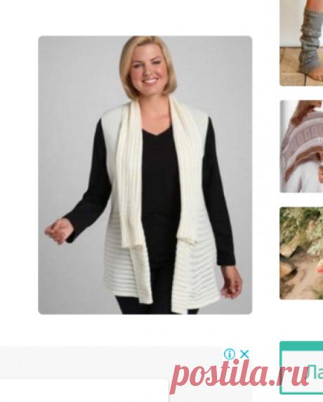 Вязаные жилеты для полных женщин спицами (крючком): техника вязания спицами и крючком