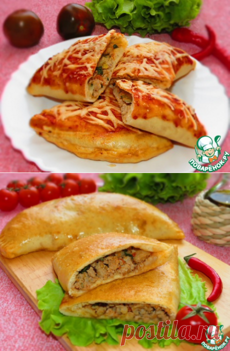 """Пицца """"Кальцоне"""" – кулинарный рецепт"""