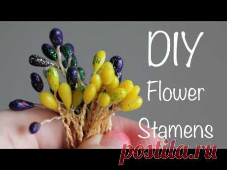 Тычинки для цветов своими руками / DIY Flower Stamens - YouTube