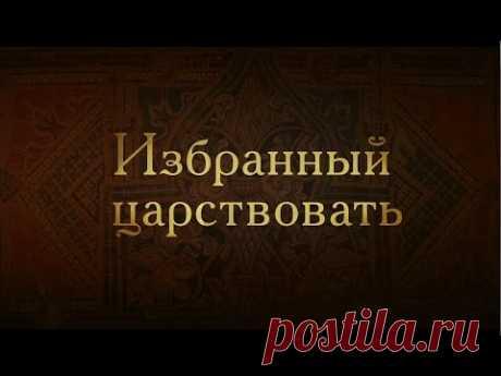 Борис Годунов — Википедия с видео // WIKI 2