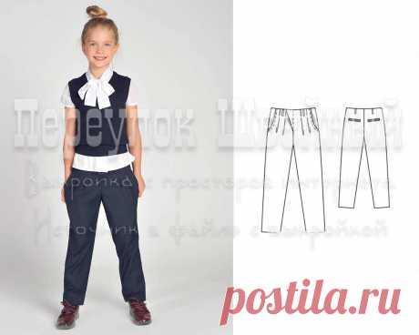 Выкройка детских брюк со складками на талии - Переулок швейный