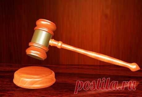 Как можно отменить судебный приказ? - юрист Зотов Валерий Иванович | 9111.ru