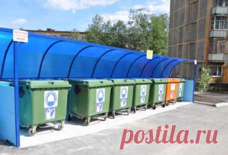 Когда за вывоз мусора можно не платить? – новые правила | Будни юриста | Яндекс Дзен