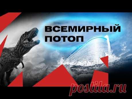 Территория заблуждений с Игорем Прокопенко. Выпуск 23 от 16.04.2013