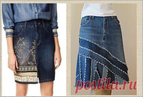 Переделка: фантазии на тему джинсовой юбки - 50 моделей для примера и рассматривания | МНЕ ИНТЕРЕСНО | Яндекс Дзен