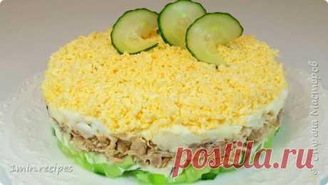 Слоеный салат за 5 минут с консервированной рыбой