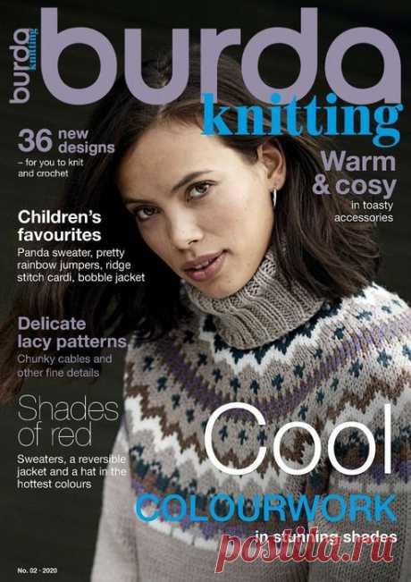 Burda Knitting №2 2020