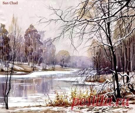 "WORLD online GALLERY ""San Chad Art"""