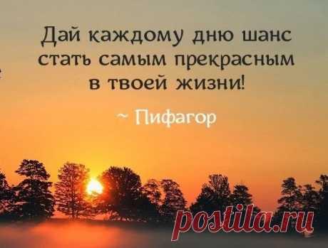 ВСТРЕЧАЕМ НОВЫЙ ДЕНЬ ~ Плэйкасты ~ Beesona.Ru