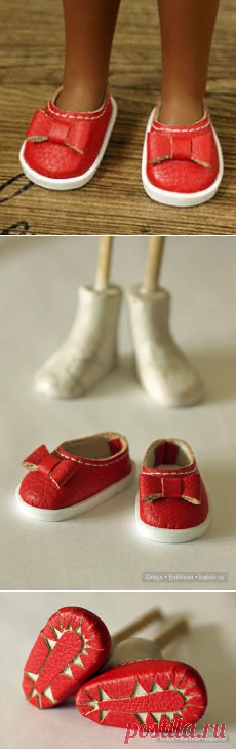 Балетки из кожзама на колодке / Обувь для кукол своими руками, выкройки / Бэйбики. Куклы фото. Одежда для кукол