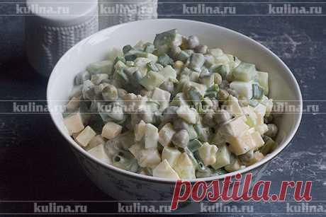 Салат с яйцами и зеленым горошком – рецепт приготовления с фото от Kulina.Ru