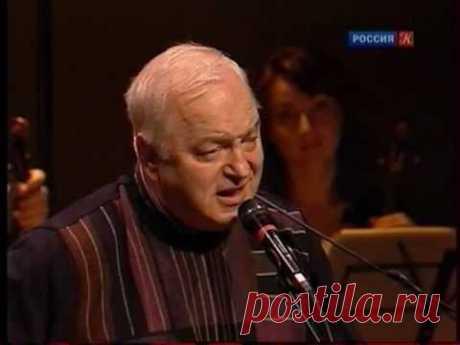 Сергей Никитин - Времена не выбирают (А.Кушнер). - YouTube