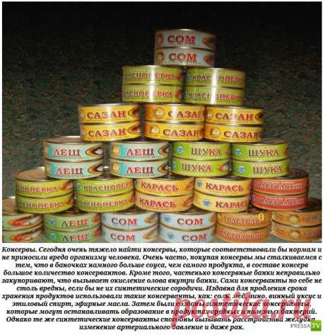 Поддельные продукты питания на полках наших магазинов (8 фото)
