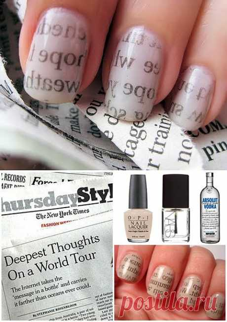 Читаем по ногтям / Макияж/Маникюр / Модный сайт о стильной переделке одежды и интерьера