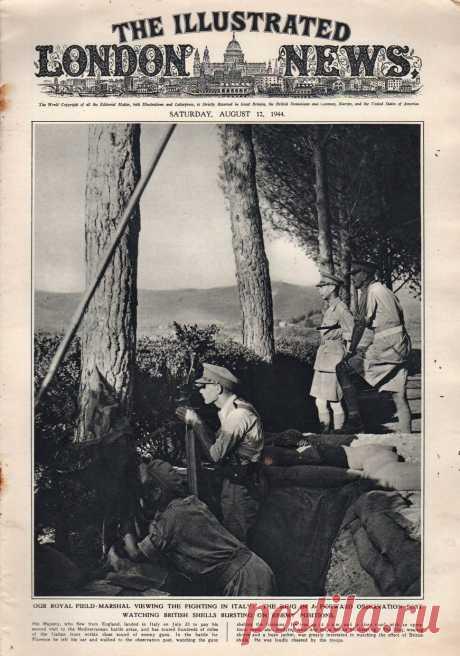 1944.08.12 - The Illustrated London News | Sovetika.ru - обложки старых журналов
