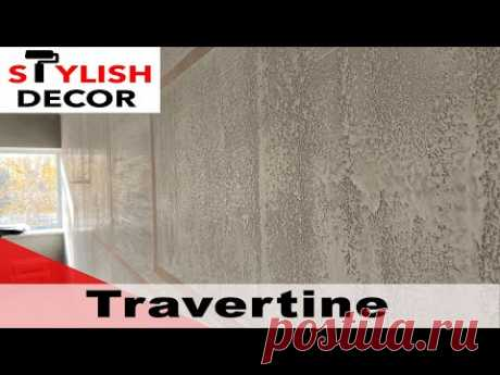 Travertine(травертин) на большой стене - разбитый на огромные  блоки!