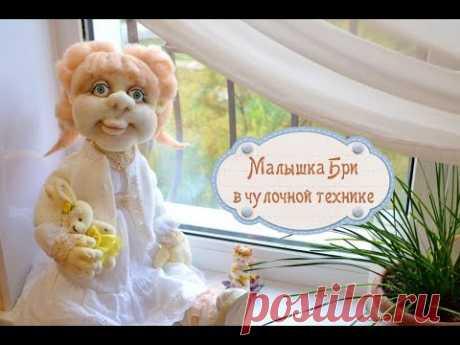 Как сшить куклу из капрона. Малышка Бри / How to Make Nylon Sock Dolls