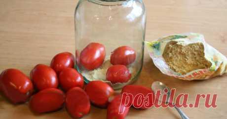 Так томаты ты еще не заготавливала: никакой воды, соли и уксуса!