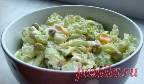 Salad with the Beijing cabbage peas and egg. Tasty and nourishingly