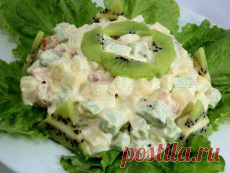 Салат с киви «Сочнее не бывает»