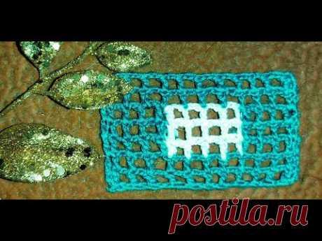 Цветное филейное вязание крючком для начинающих
