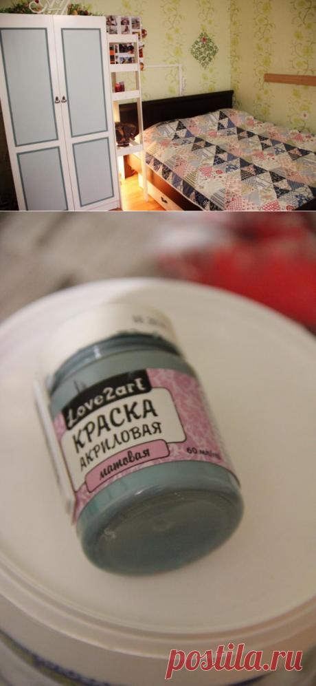 Декор советской мебели. Как за два дня получить эргономичный шкаф в стиле прованс — Мой дом