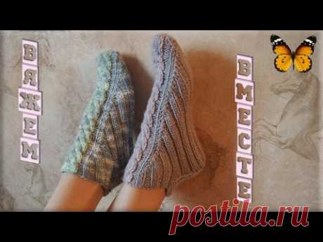 Вязаные тапочки (носки) спицами, без швов. Knitted slippers.