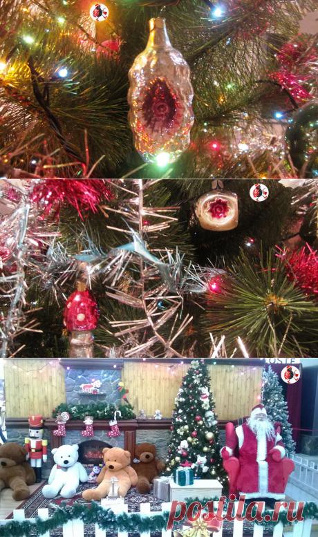 Мама не разрешает вешать на ёлку советские новогодние игрушки из моего детства - они напоминают ей о нищете | БЛОШКА БАРАХОЛЬЩИЦА | Яндекс Дзен