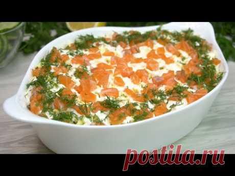 Действительно очень вкусный САЛАТ на новый год, исчезает со стола первым, проверено годами! - YouTube Салат с красной рыбой и свежим огурцом. Рецепт: Красная рыба с/с-150гр. Картофель -2шт Морковь -1шт Яйца -2шт Свежий огурец -1 шт Майонез – по вкусу Для домашнего майонеза: Растительное масло -150г Яйцо -1шт Соль-1/2ч.л. Сахар -1/3ч.л. Горчица -1/2ч.л. Сок лимона -1ст.л.