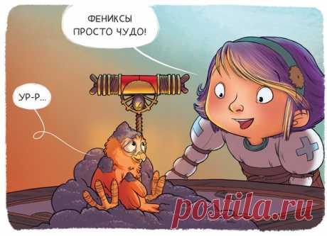 💬 Немного волшебной милоты вам в ленту 😁 🎨 #ИллюстрацияДня из доброго комикса «Софи и фантастические животные» → mif.to/vksofi1