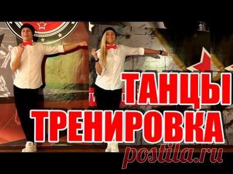 ЗУМБА - ТАНЦЕВАЛЬНАЯ ТРЕНИРОВКА (30 МИНУТ) - DANCEFIT #ТАНЦЫ #ZUMBA #ЗУМБА #АЭРОБИКА #DANCEFIT - YouTube