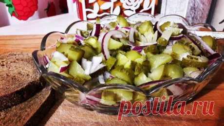 Закуска из бочковых огурчиков - пошаговый рецепт с фото. Автор рецепта Natali_Food . - Cookpad