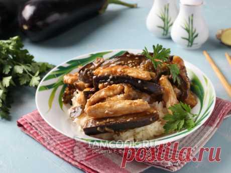 Курица с баклажанами по-китайски — рецепт с фото Вкусная острая курица с имбирным вкусом, как правило, подаётся к гарниру из риса. Данный соус часто используется в китайской кухне.