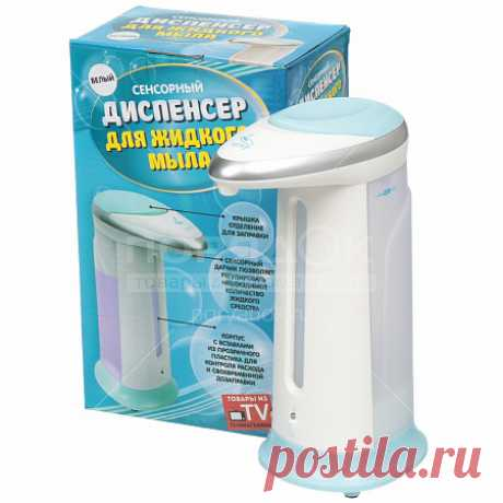 Купить Дозатор для жидкого мыла пластиковый Сенсорный 542-116 белый, 400 мл по низким ценам с доставкой в интернет-магазине Порядок