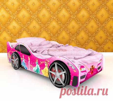 Кровать-машинка Вена: купить в Минске недорого, низкие цены, скидки, рассрочка