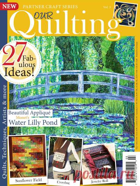Our Quilting Vol.3 2017