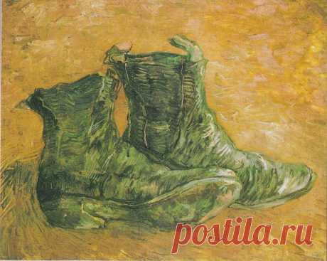Обувь в картинах Ван Гога | Белорашуз.ру | Яндекс Дзен