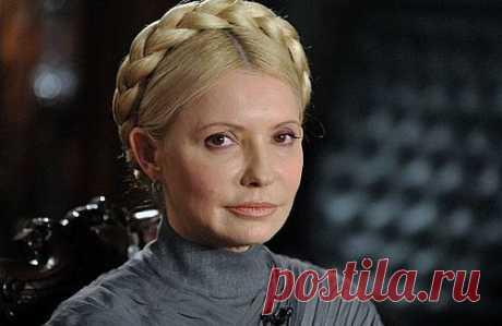 Юлия Тимошенко освобождена из тюрьмы. Здоровья и успехов, Юлия!!!