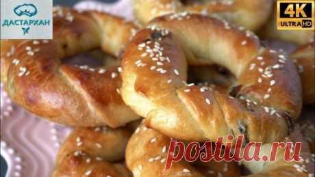 АЧМА ☆ Турецкие булочки ОТ КОТОРЫХ ВСЕ БЕЗ УМА