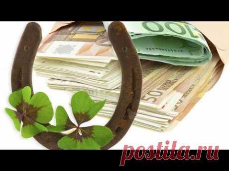 УЛЬТРА МОЩНЫЙ! Привлеките изобилие удачи денег и процветания - Классическая музыка