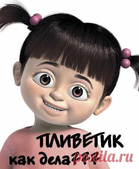 Aina Mamochka