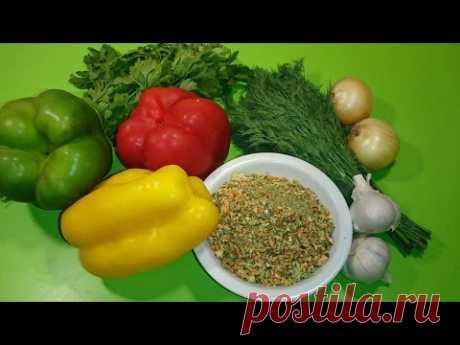 Приправа из сушеных овощей своими руками