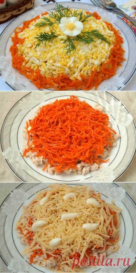 Салат с курицей и корейской морковью ⋆ Хозяюшка