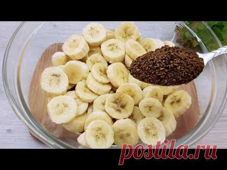 Взбейте банан с кофе, и вы останетесь довольны результатом. 😯 Очень вкусно #071