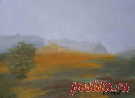 По туманному полю - Официальный сайт художника Игоря Ясакова