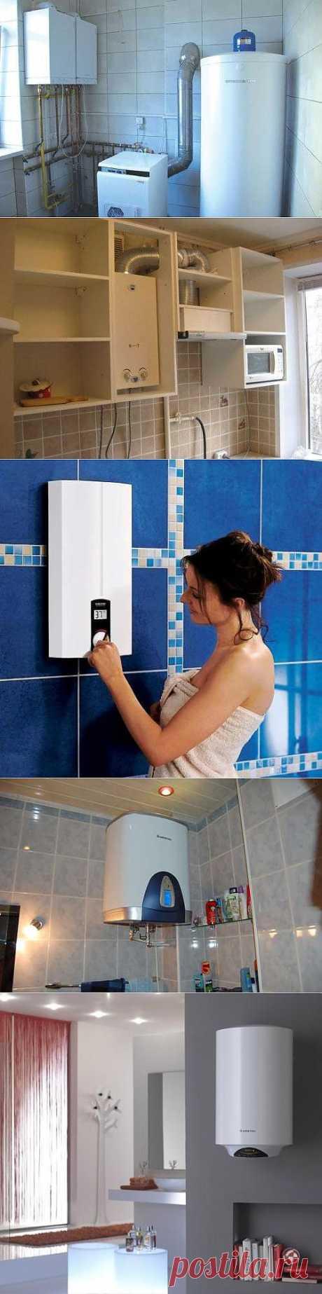 Горячее водоснабжение дома и дачи. Какой водонагреватель выбрать?