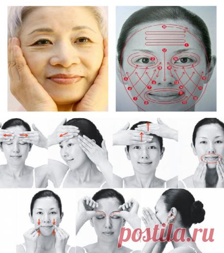 10 японских секретов молодости и красоты от Чизу Саеки. Японские женщины удивляют весть мир своей ухоженностью и долголетием. Изящные и сдержанные, в тридцать лет они выглядят на семнадцать, а в пятьдесят – на тридцать. Одни считают, что идеальная «фарфоровая » кожа японок — это дар природы, другие – что это результат особого ухода.
