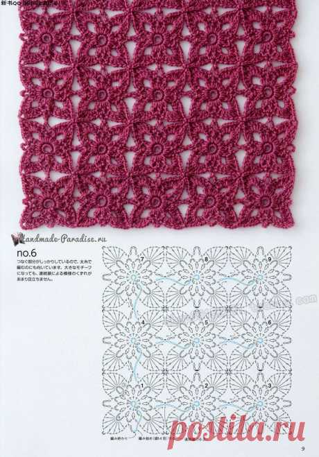 """Japanese magazine \""""Continuous Knitting by a Hook\"""""""