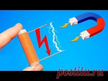 СВОБОДНАЯ ЭНЕРГИЯ из неодимовых магнитов. Бесплатное электричество своими руками