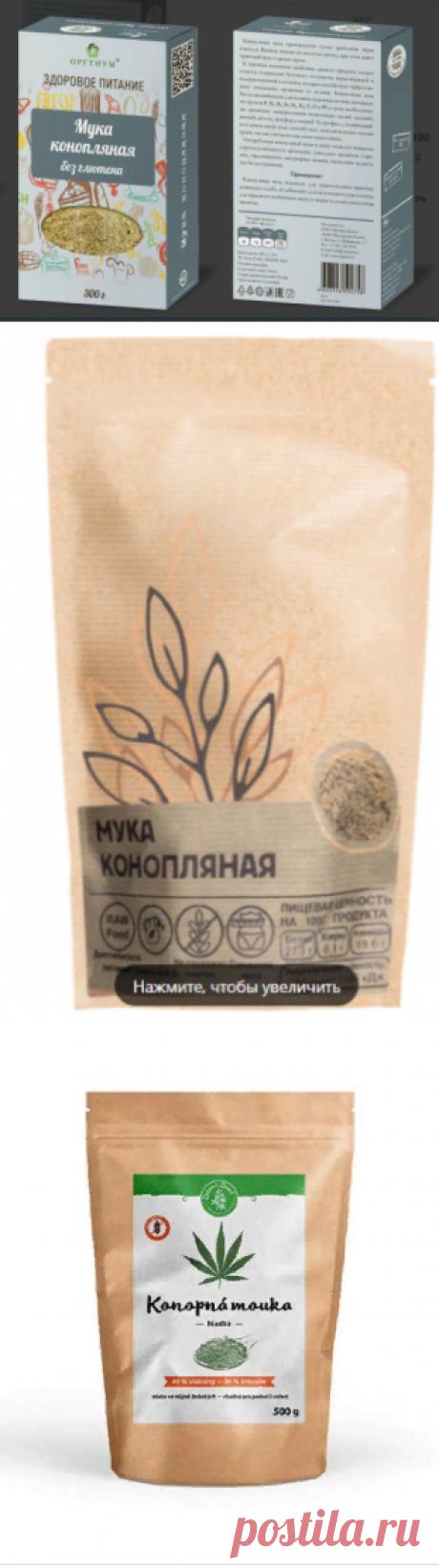 Конопляная мука — прекрасная альтернатива зерновой муке. Особенно рекомендуется людям, соблюдающим безглютеновую диету!